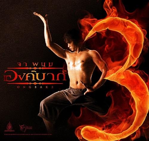 Ong Bak 3 -- Muay Thai training camp Thailand